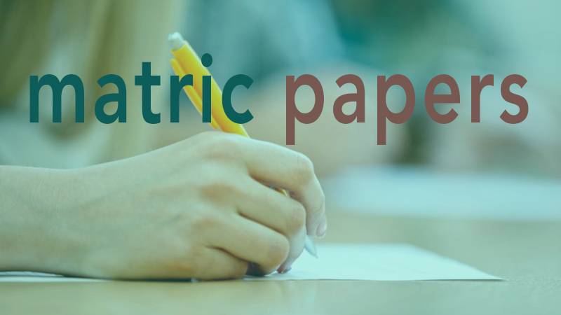 akadplus-matric-papers